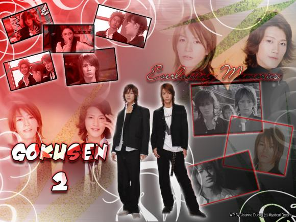 http://pancakes.cowblog.fr/images/Gokusen2etEIA/6848Gokusen2.jpg